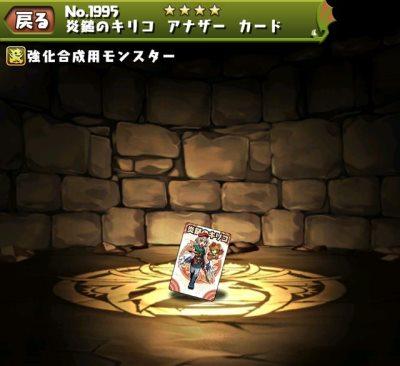 f:id:gamemaster6:20150329150921j:plain