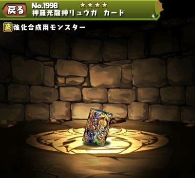 f:id:gamemaster6:20150329160608j:plain