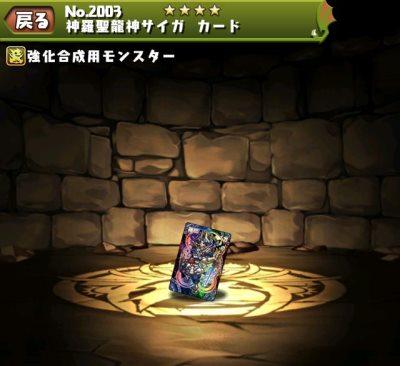 f:id:gamemaster6:20150329173508j:plain