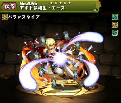 f:id:gamemaster6:20150425192519p:plain