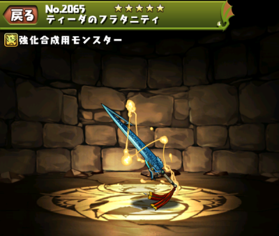 f:id:gamemaster6:20150425211339p:plain
