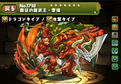 f:id:gamemaster6:20150427084404j:plain