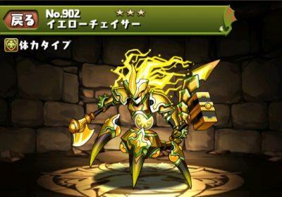 f:id:gamemaster6:20150429223245j:plain