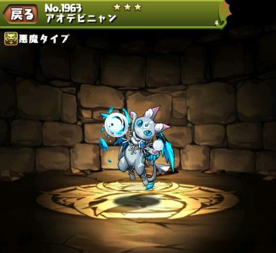 f:id:gamemaster6:20150502115725j:plain