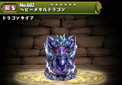 f:id:gamemaster6:20150504120011j:plain