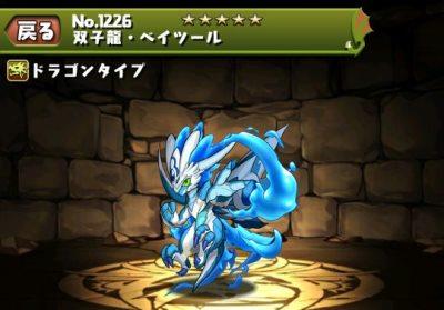 f:id:gamemaster6:20150504125106j:plain