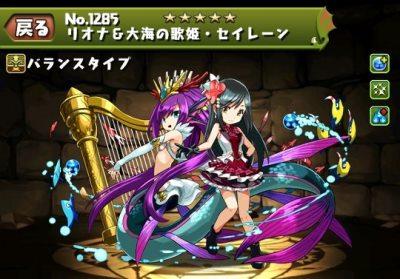 f:id:gamemaster6:20150509174643j:plain