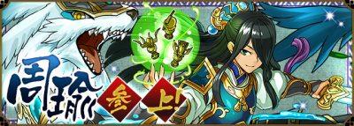 f:id:gamemaster6:20150515083558j:plain