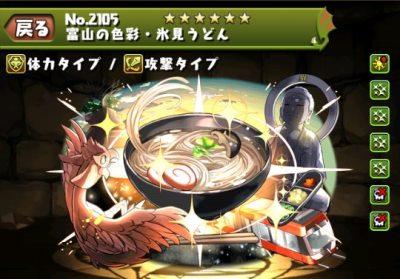 f:id:gamemaster6:20150516225130j:plain