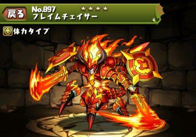 f:id:gamemaster6:20150517223642j:plain
