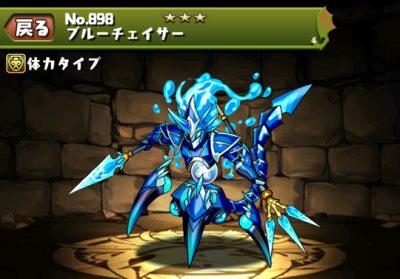 f:id:gamemaster6:20150517224945j:plain