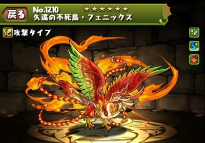 f:id:gamemaster6:20150519233941j:plain