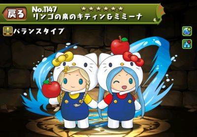 f:id:gamemaster6:20150523200211j:plain
