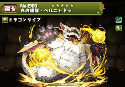f:id:gamemaster6:20150531140258j:plain