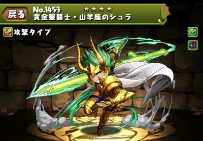 f:id:gamemaster6:20150531193958j:plain