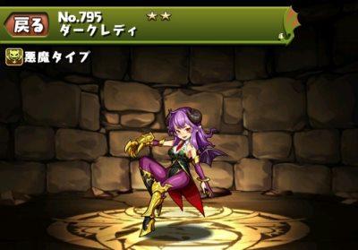 f:id:gamemaster6:20150606133316j:plain