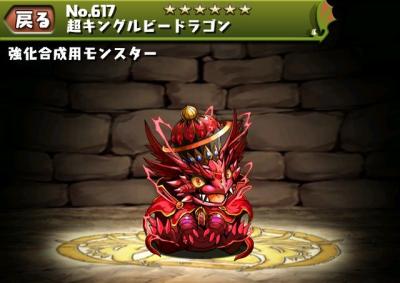 f:id:gamemaster6:20150607154648p:plain