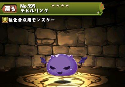 f:id:gamemaster6:20150613004757j:plain