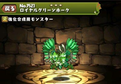 f:id:gamemaster6:20150613132113j:plain