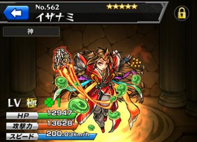 f:id:gamemaster6:20150613233640p:plain