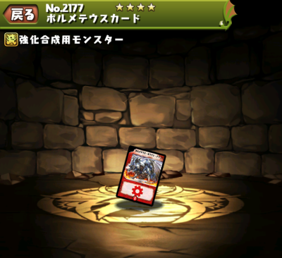 f:id:gamemaster6:20150620205212p:plain