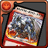 f:id:gamemaster6:20150620205524p:plain