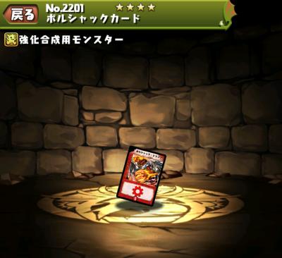 f:id:gamemaster6:20150627112450p:plain
