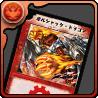 f:id:gamemaster6:20150627112637p:plain