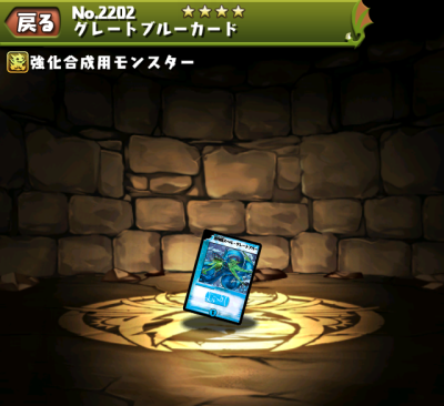 f:id:gamemaster6:20150627113605p:plain
