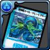 f:id:gamemaster6:20150627113742p:plain