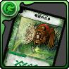 f:id:gamemaster6:20150627125932p:plain