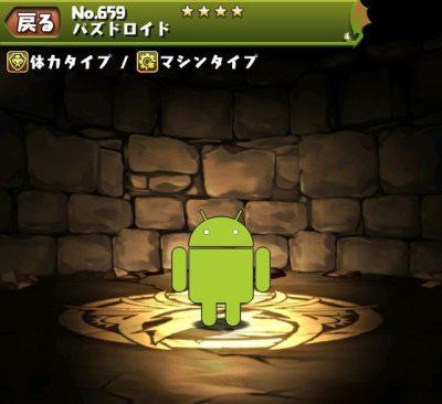 f:id:gamemaster6:20150710011741j:plain
