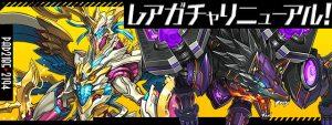 f:id:gamemaster6:20150711005101j:plain