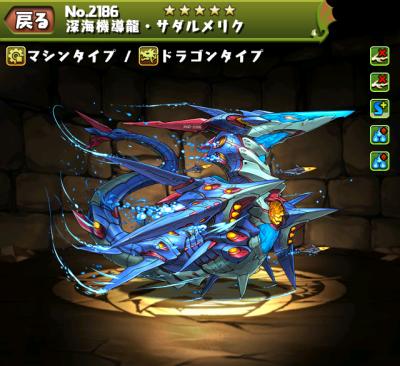 f:id:gamemaster6:20150711005855p:plain