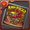 f:id:gamemaster6:20150712140340p:plain