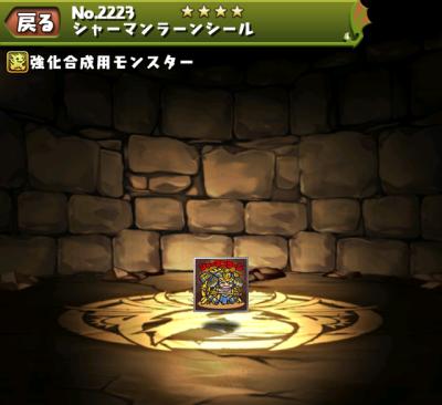 f:id:gamemaster6:20150712141302p:plain
