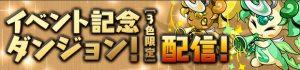 f:id:gamemaster6:20150712213102j:plain
