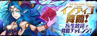 f:id:gamemaster6:20150723232441j:plain