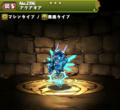 f:id:gamemaster6:20150724224035p:plain
