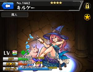 f:id:gamemaster6:20150803224020p:plain