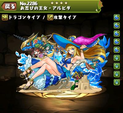 f:id:gamemaster6:20150808131848p:plain
