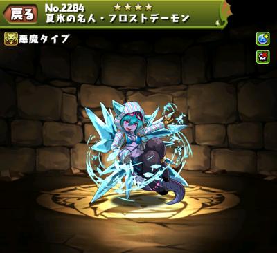 f:id:gamemaster6:20150808185300p:plain