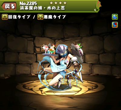 f:id:gamemaster6:20150808192656p:plain
