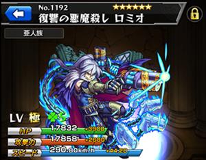 f:id:gamemaster6:20150813004039p:plain