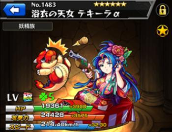 f:id:gamemaster6:20150815234026p:plain