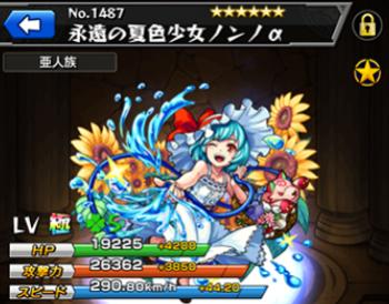 f:id:gamemaster6:20150816002103p:plain