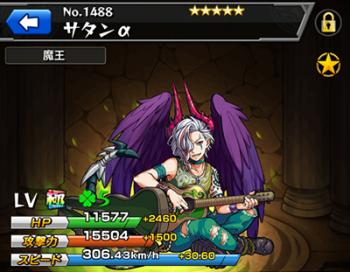 f:id:gamemaster6:20150816004030p:plain