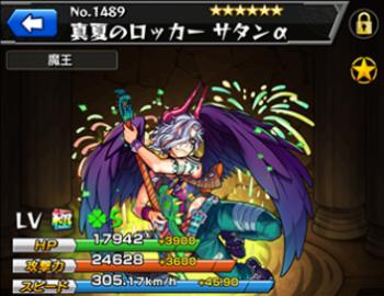 f:id:gamemaster6:20150816004530p:plain