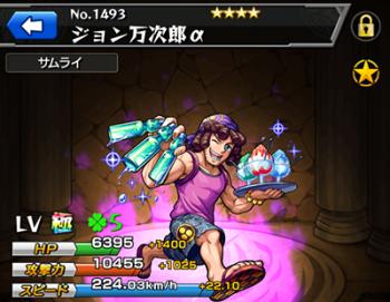 f:id:gamemaster6:20150816124750p:plain