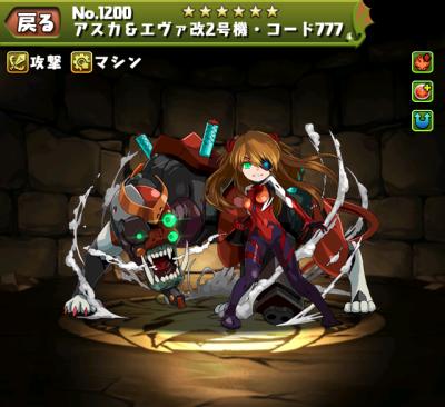 f:id:gamemaster6:20150822131419p:plain